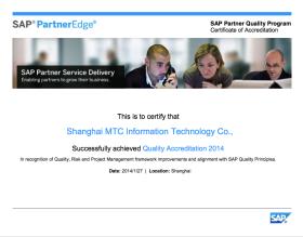 SAP PQP