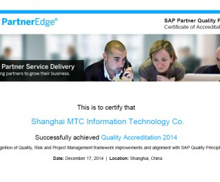 2014 MTC SAP PQP