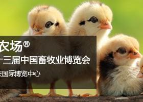 MTC easyfarm-智慧鸡场