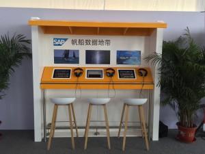 SAP解决方案上海麦汇信息科技有限公司