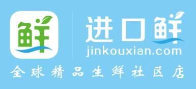 jinkouxian