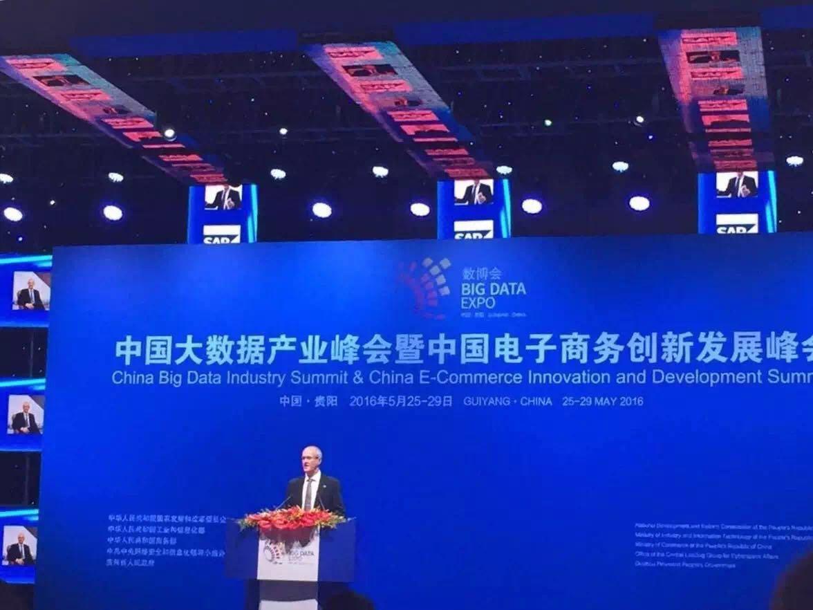SAP B1,SAP解决方案,上海麦汇MTC