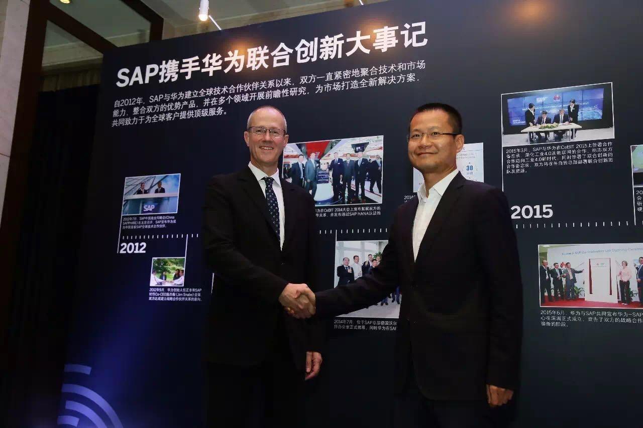 SAP与华为深圳联合创新sap b1上海麦汇MTC