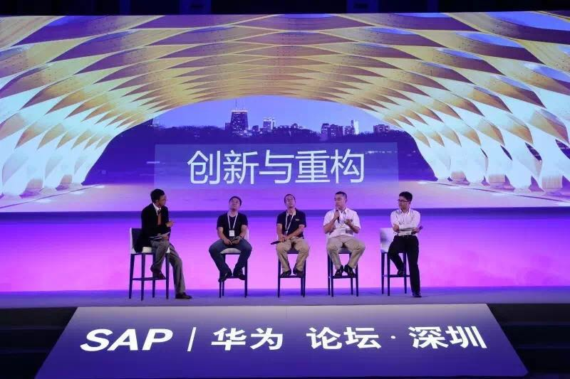 SAP牵手华为,SAP解决方案,SAP erp,sap上海,sap代理商,行业erp,saphana