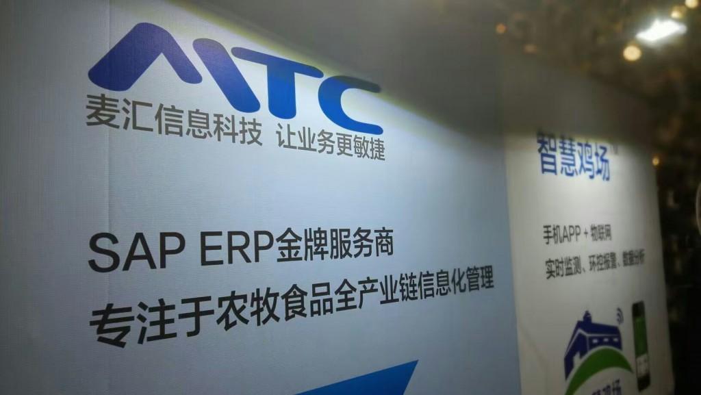 MTC-SAP