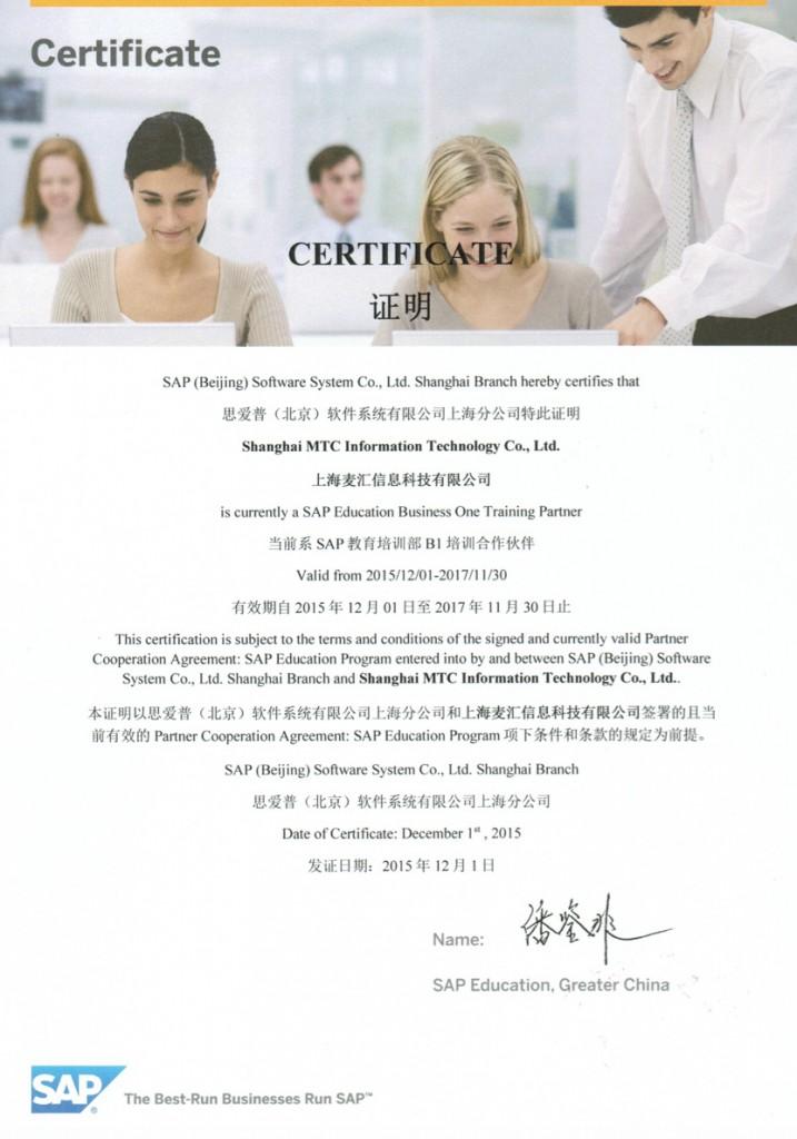Certification-training2