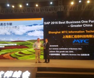 MTC荣膺2016年大中华区SAP Business One最佳合作伙伴奖