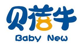 beibei1