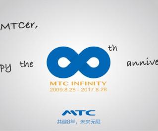 MTC INFINITY