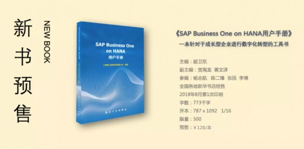 B1 Handbook 06