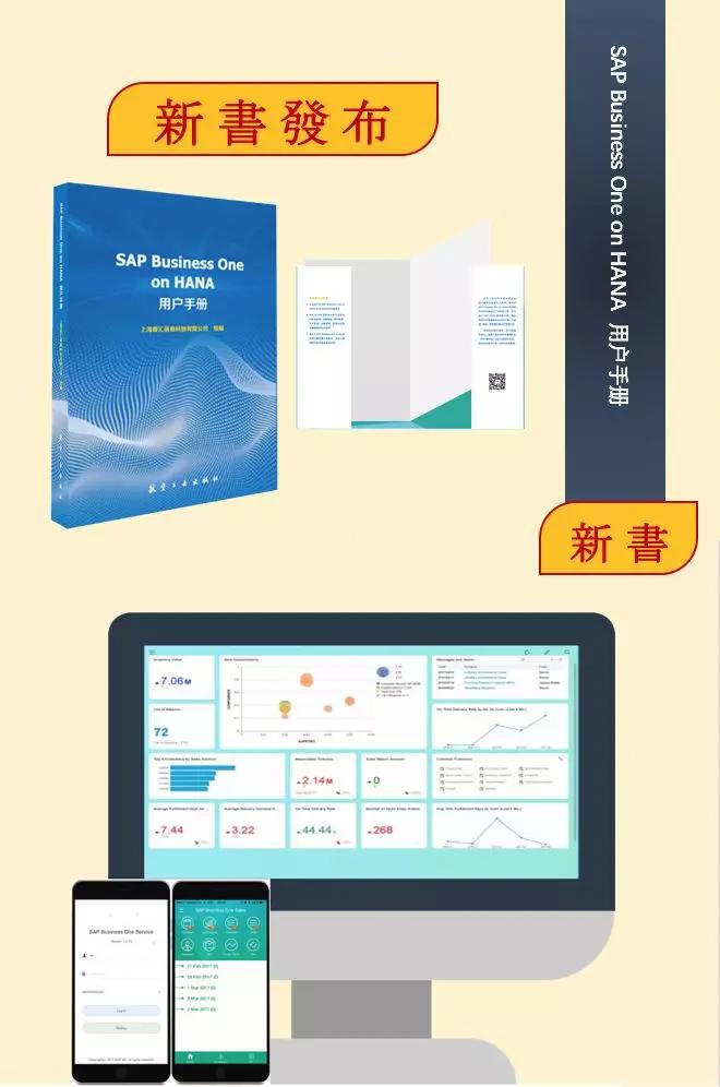 B1 handbook01