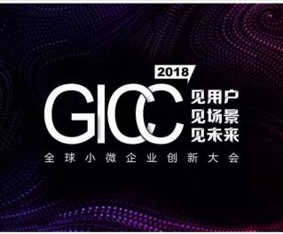 "MTC荣获""2018中国软件行业优秀服务提供商称号""!"