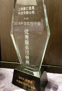 mtc award