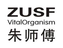 logozhushifu
