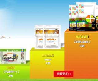 朱师傅饲料产品图