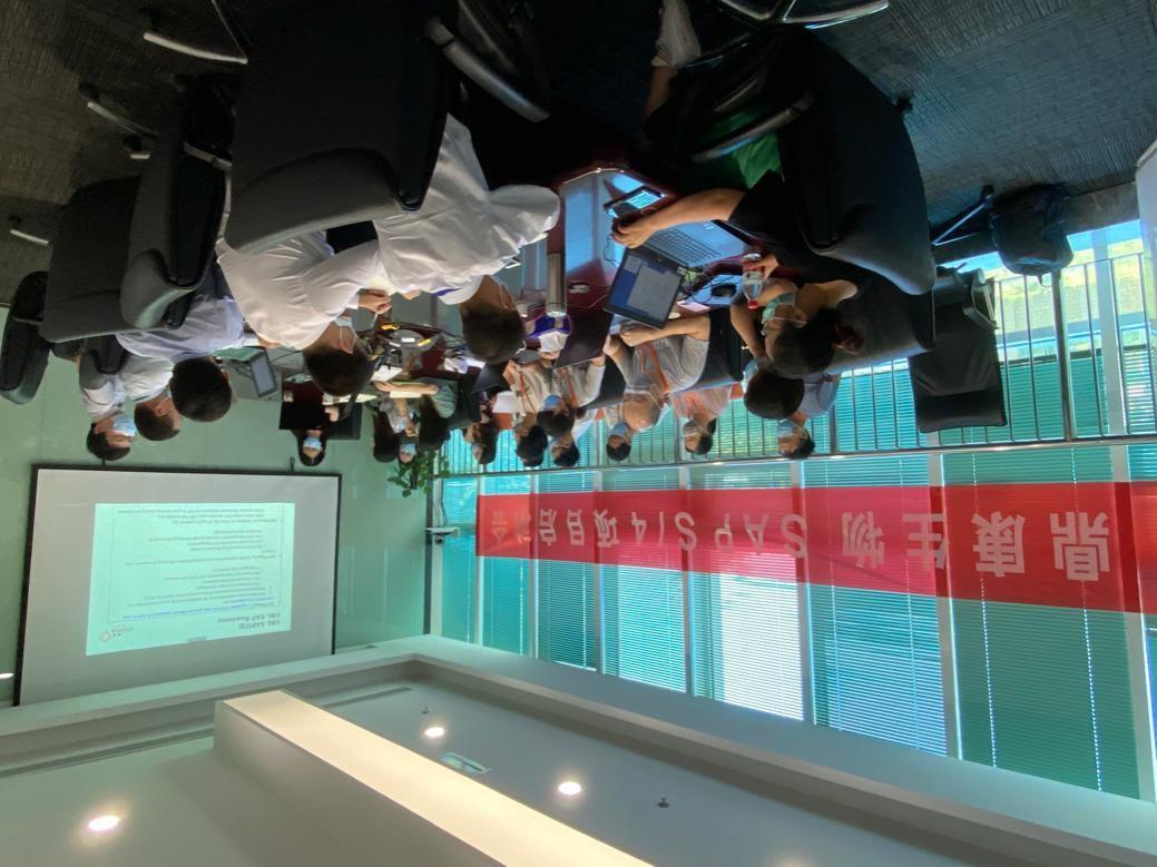 武汉鼎康生物SAP S/4HANA项目启动