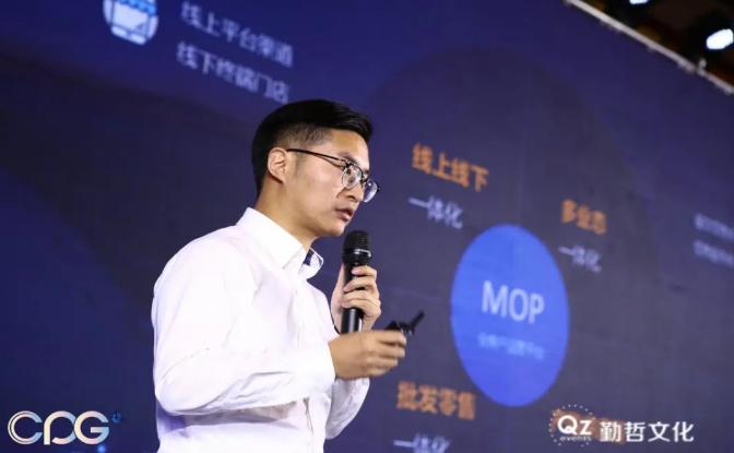 MOP创始人-杨雄先生