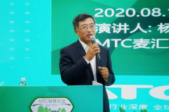 MTC联合创始人杨彤先生